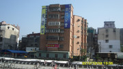 汐止火車站月台對面大型外牆看板出租3-7樓大型外牆出租 0938816670 陳s