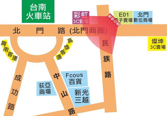 星合媒體廣告-台南火車站前(北門商圈)LED電視牆