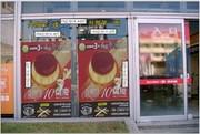 AP-1F-N001家樂福安平店1F出入口處玻璃門(內、外側)停車場入口旁