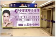 AP-B2-N005家樂福安平店B2停車場出口處(男廁出入口處)