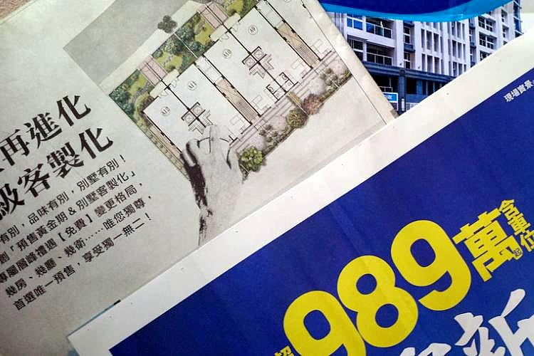 圖片:解讀建案銷售海報!廣告重點在這裡