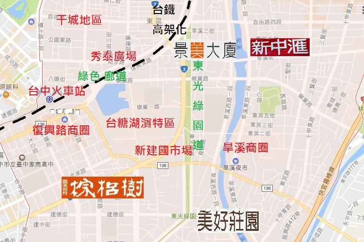 台中東區建設
