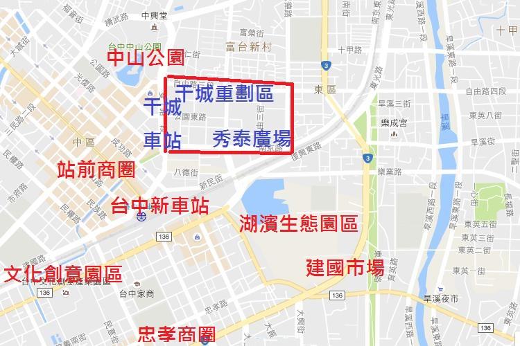 干城重劃區