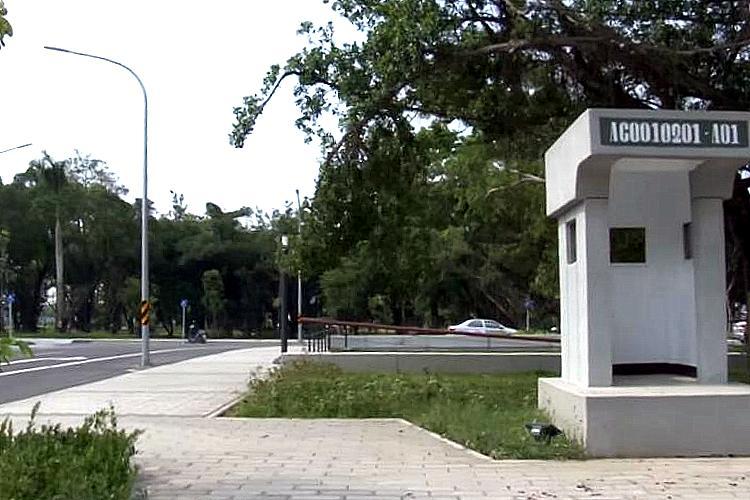 台南市平實公園