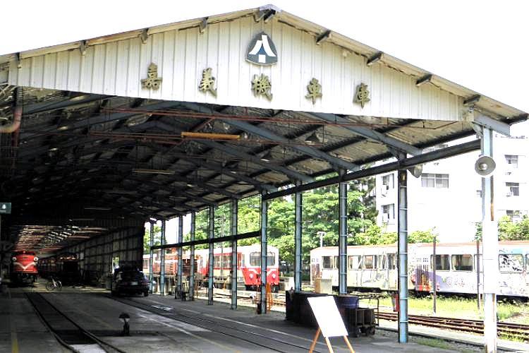 義市鐵路高架化