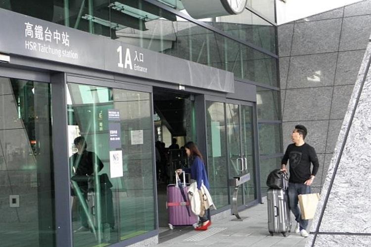 台中烏日高鐵