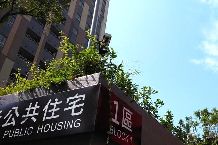 圖片:公共住宅轉租違法!買房收租正對時