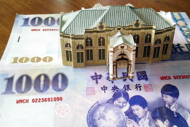 圖片:銀行悄悄升息?三大房貸利率迷思不可不知