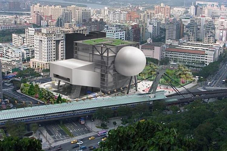 台北藝文中心