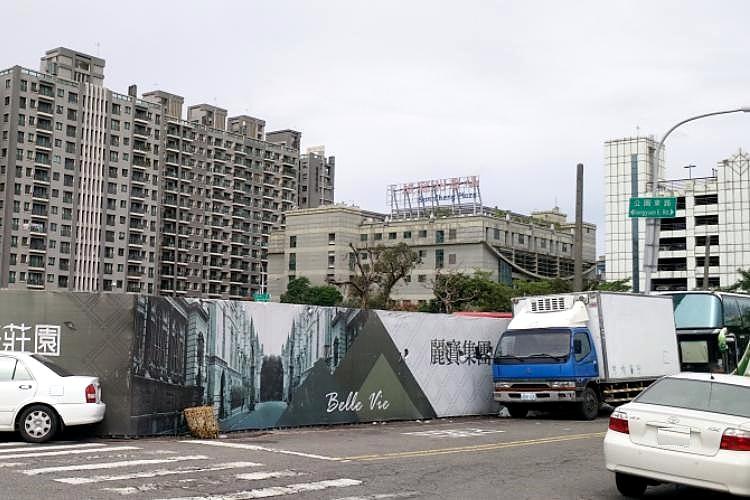 圖片:台中干城重劃區即將浴火重生!業界聚焦建案話題不斷