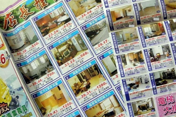 圖片:低利率房貸越演越烈!購屋民眾貨比三家不吃虧