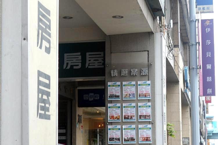圖片:小心瑕疵屋被漂白(上)!看懂手法買房有保障