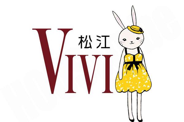 松江VIVI