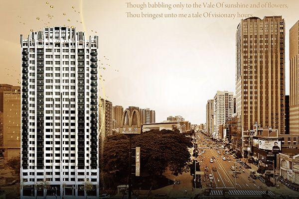 城揚建設,博愛滙,豪宅