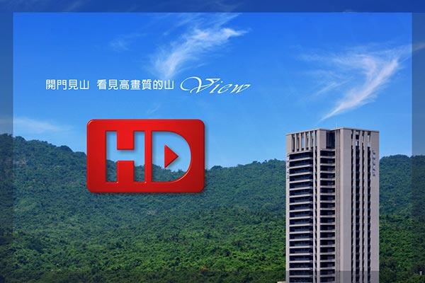 協勝發HD