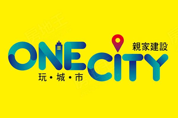 親家ONE CITY