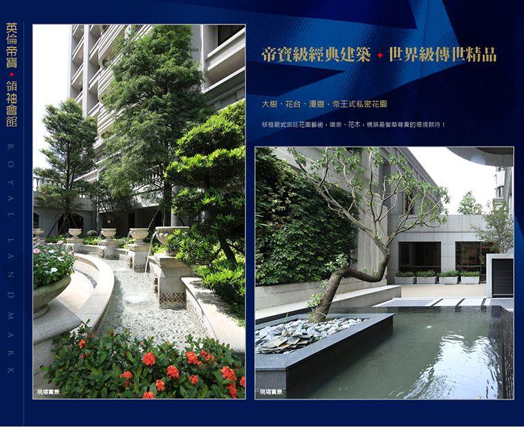 台北泰山區豪宅