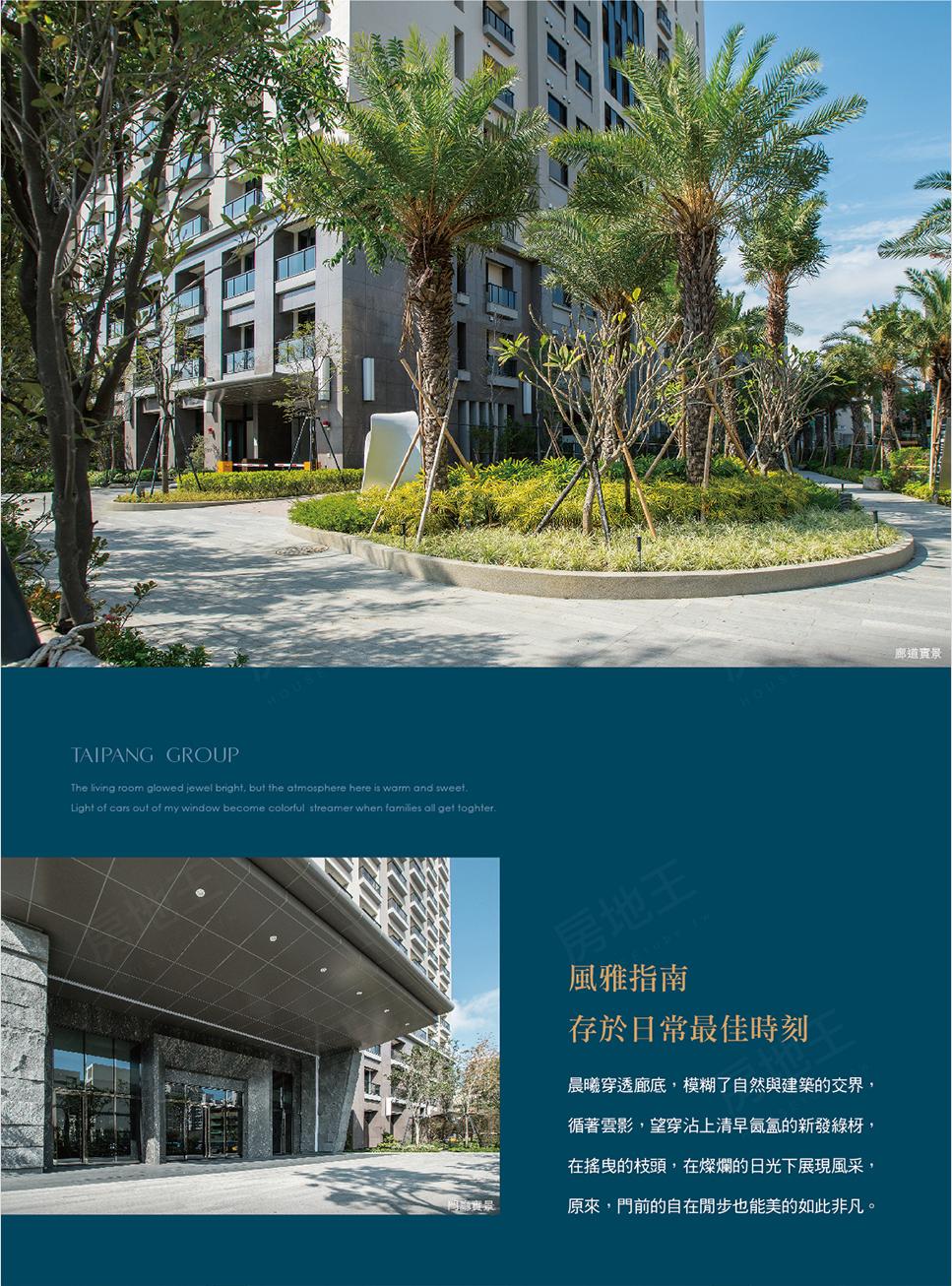台南中西區豪宅
