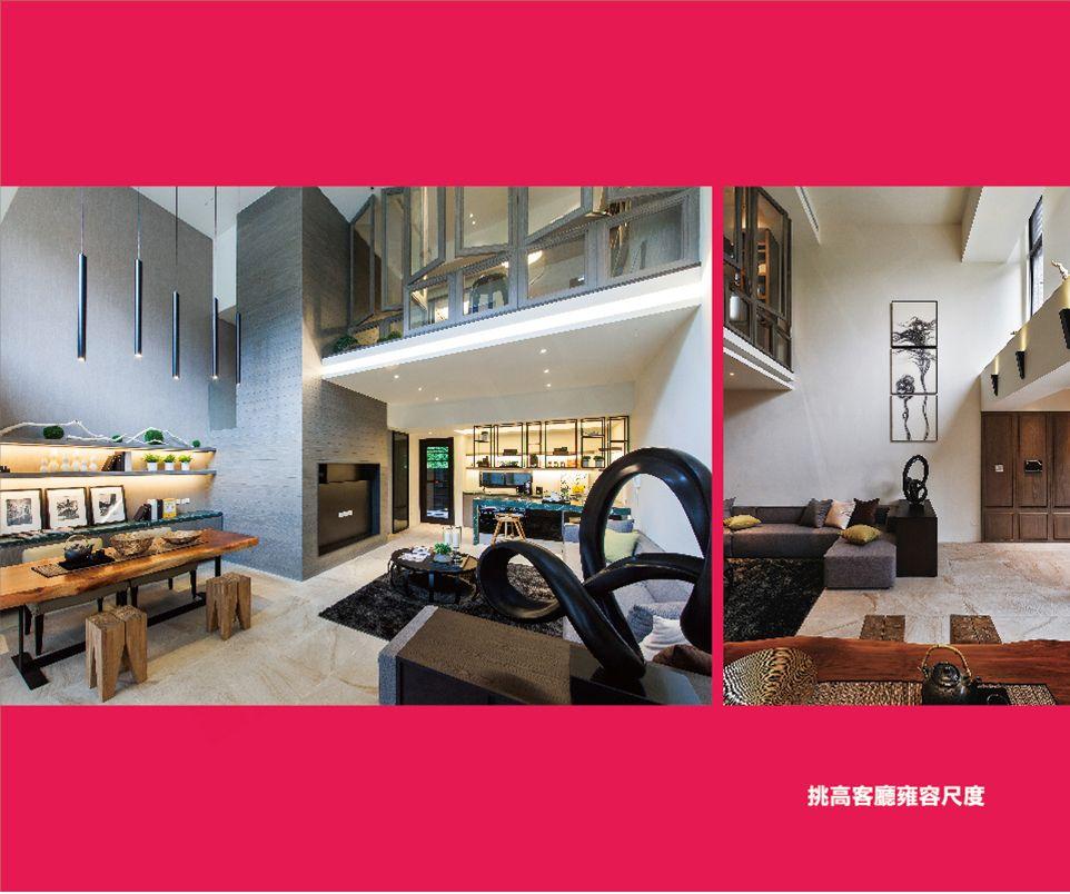 台北新店區豪宅