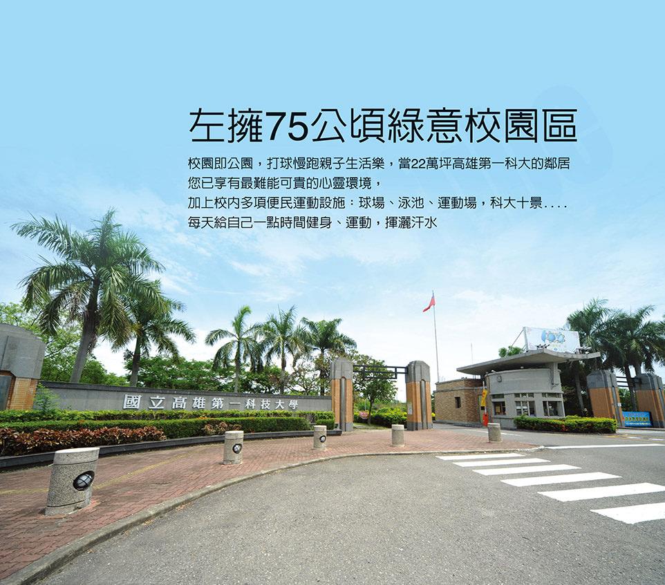 台北預售屋建案