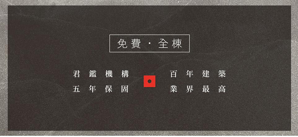 山水京華2
