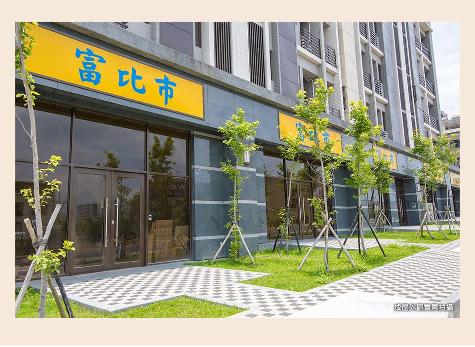 新竹預售屋資訊