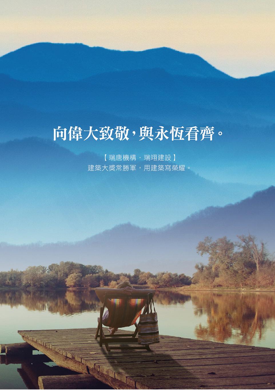 閱讀翡冷翠6 嵐莊
