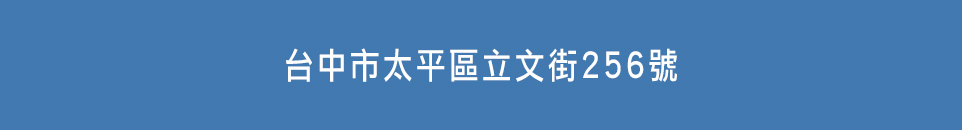 麗馳麗景no.8