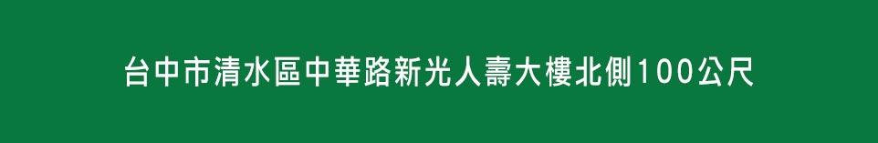 豐陞馥華2