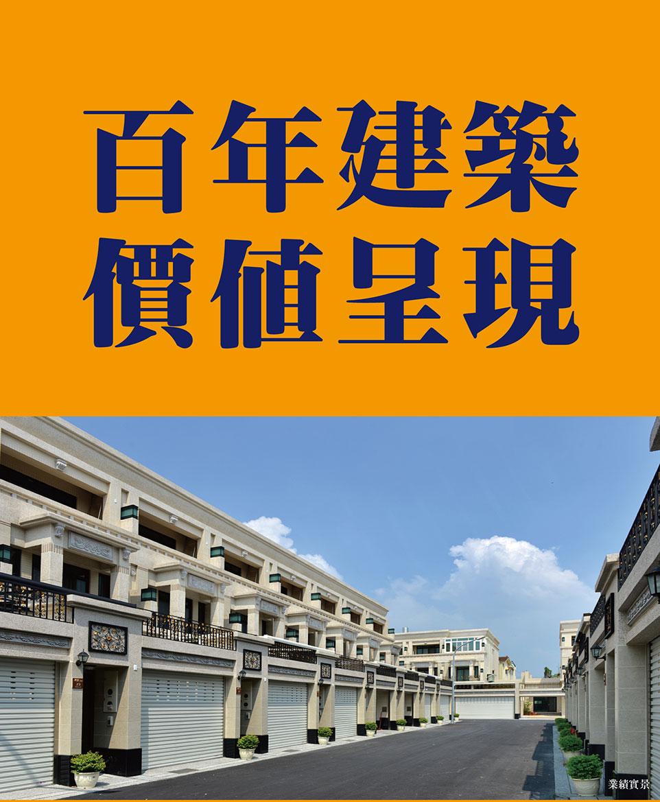 台南買預售屋