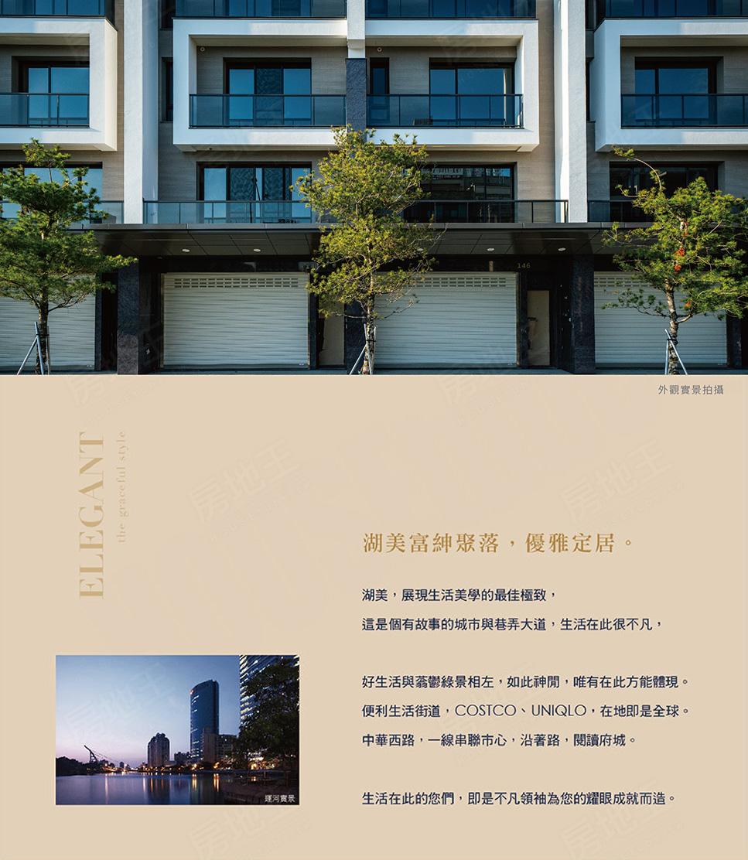 台南預售屋