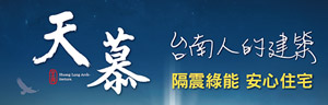 高雄新成屋網站,高雄成屋
