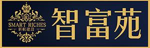 台北新成屋,台北找房