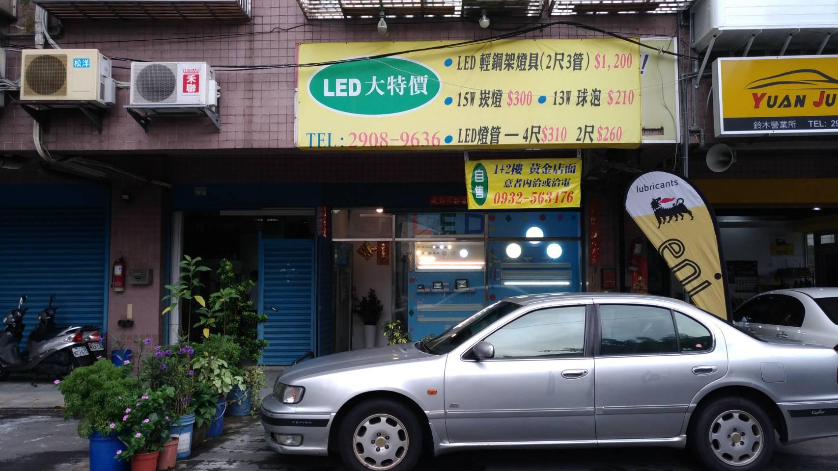 丹鳳捷運站2號出口100公尺鈴木華城 1 加 2樓金店面(門前可停兩部車)