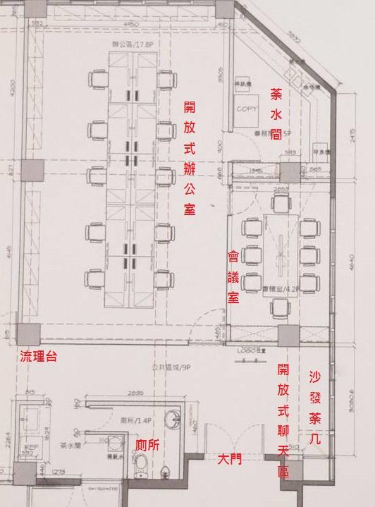 行天宮捷運站交通便利*辦公室免裝潢 *生活機能佳*台北中山區吉林路段