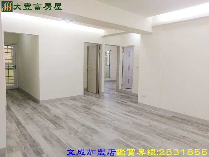編號:7138 大橋國小溫馨三房+車位.售458萬.格局方正,交通便利