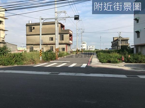 延平路港清13.5米大面寬建地