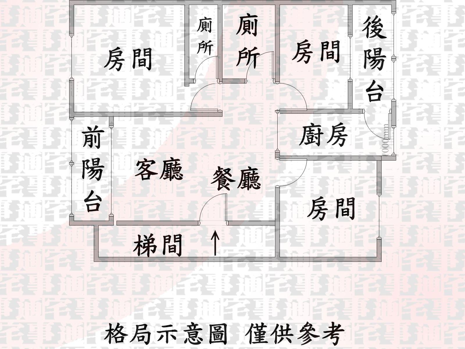 龍門福星三房華廈