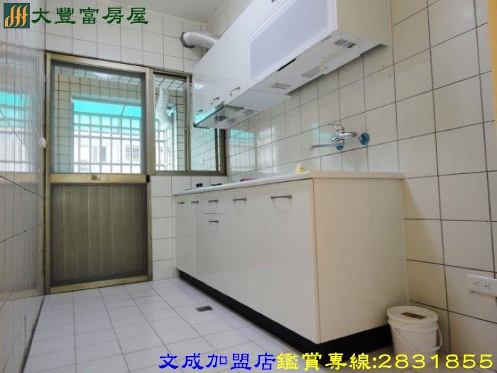 編號:7143 永信國小溫馨三房.售438萬.格局方正,雙陽台好利用