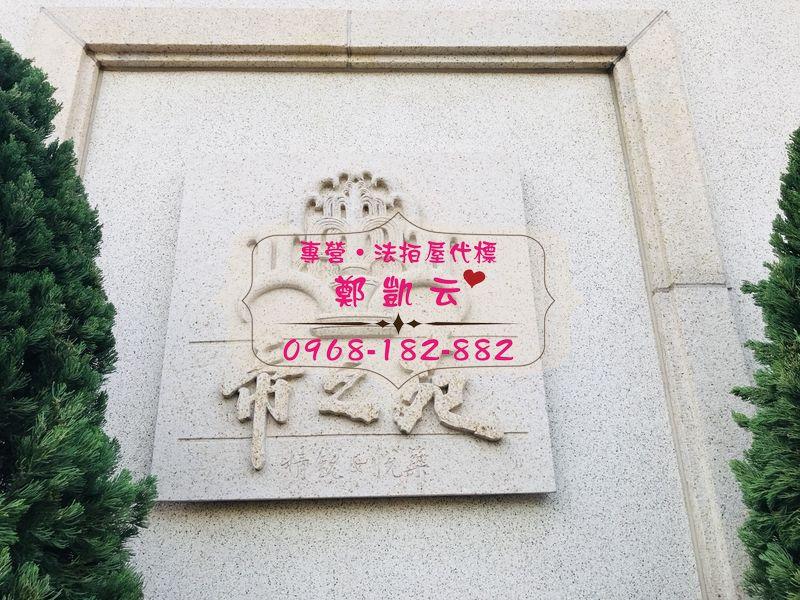 七期【精銳帝之苑獨棟別墅】