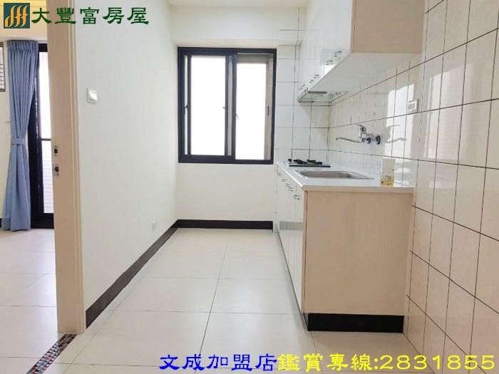 編號:7144 中華大道景觀豪邸典雅三房.售598萬.三陽台,景觀棒