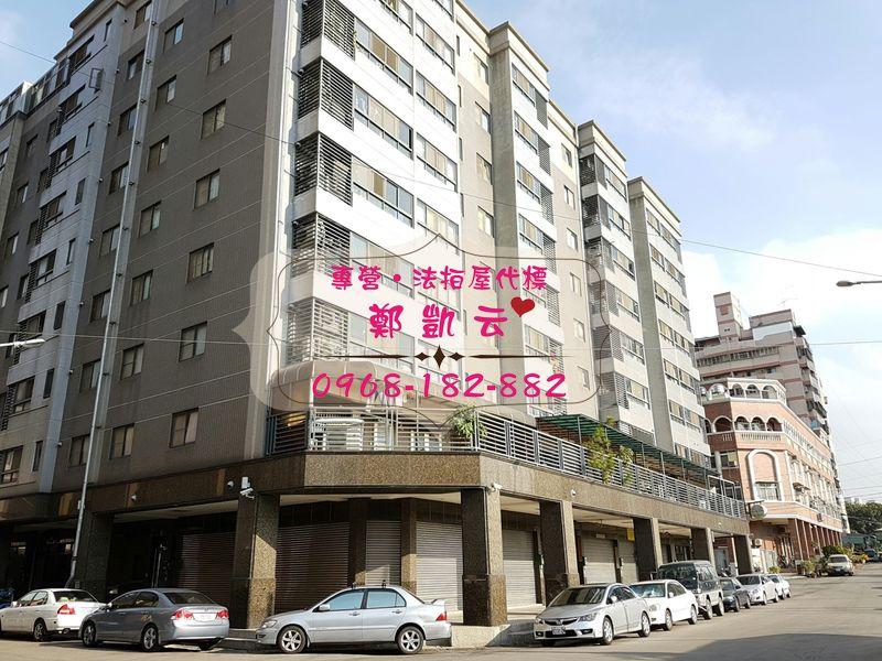 大里【櫻花LV假期 三房車位】