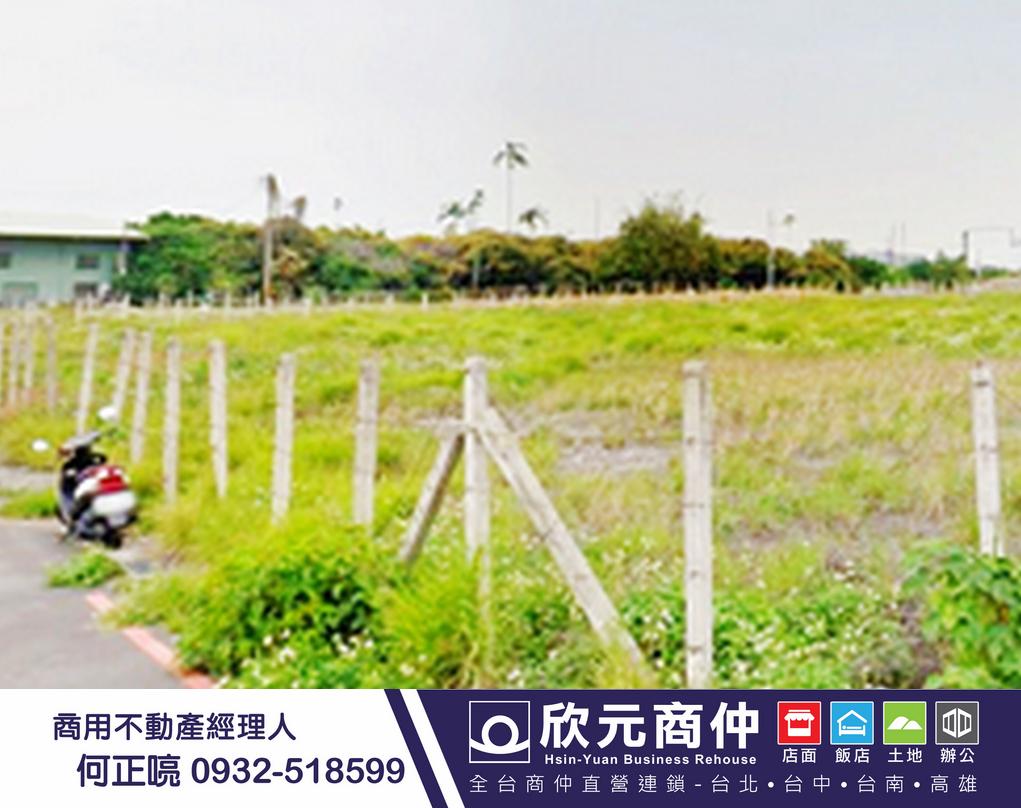 弘文中學重劃區建地