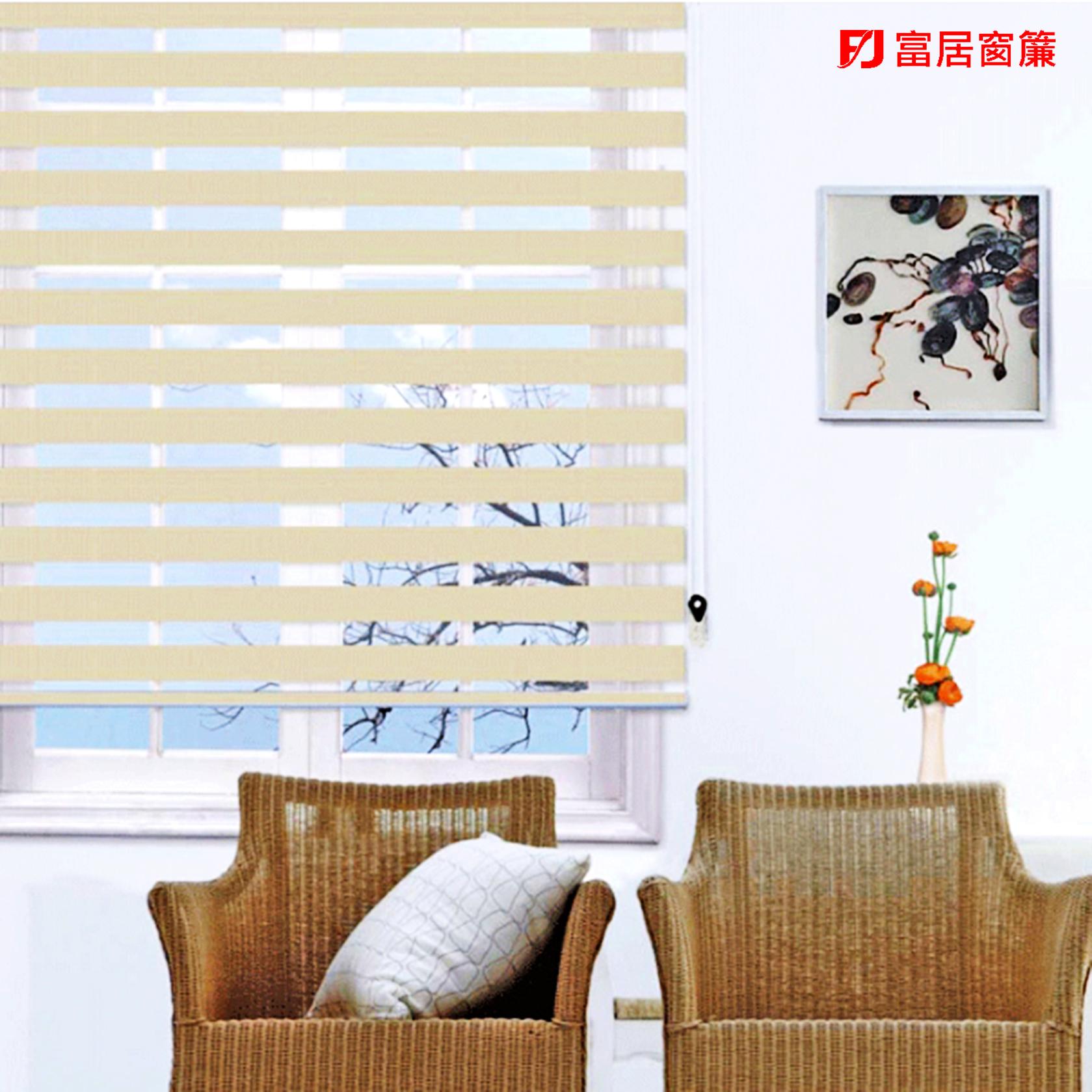 【富居窗簾】買一窗送一窗!挑戰全國最低價!