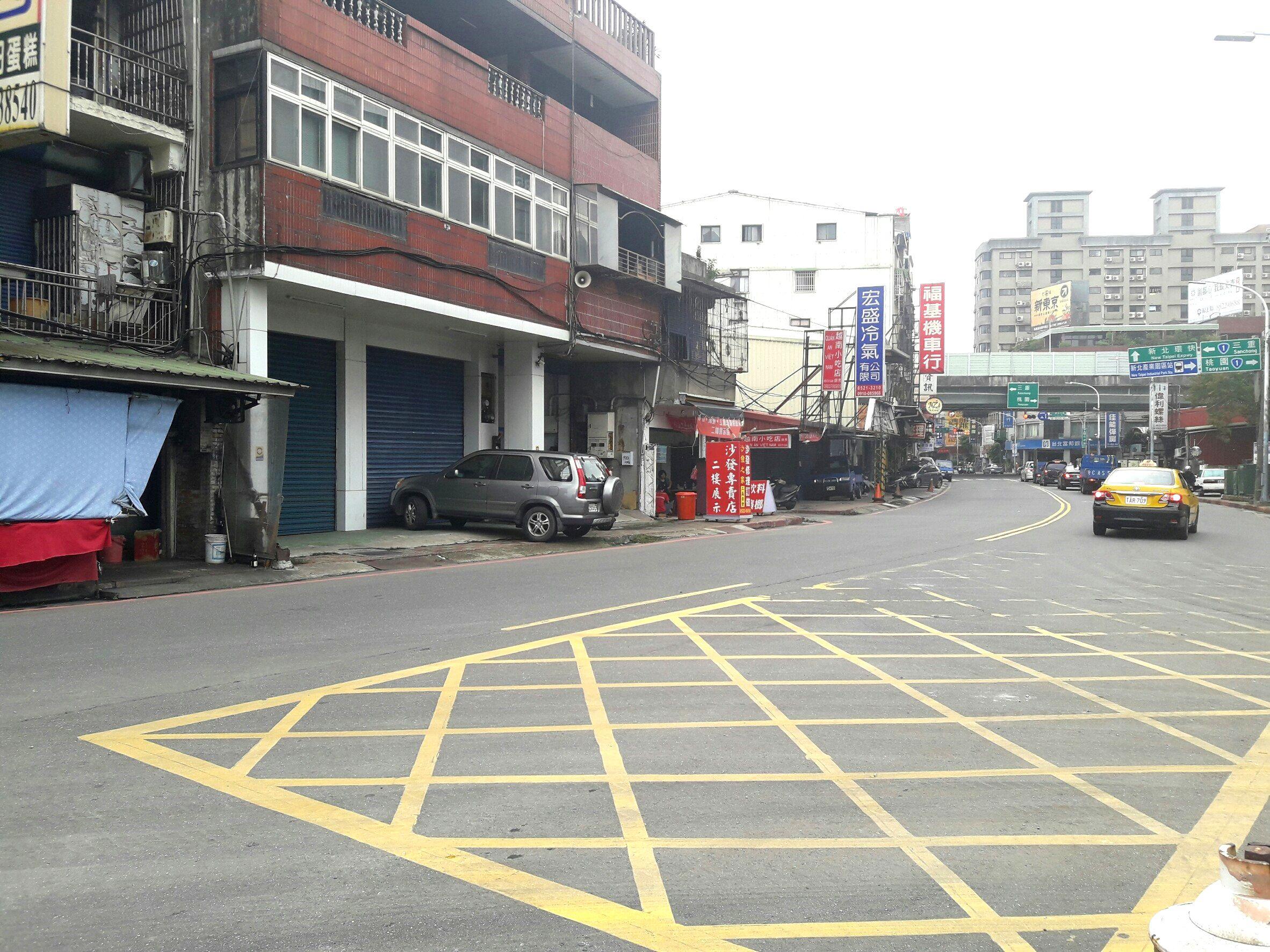 新北大道化成廠倉-龍邑不動產