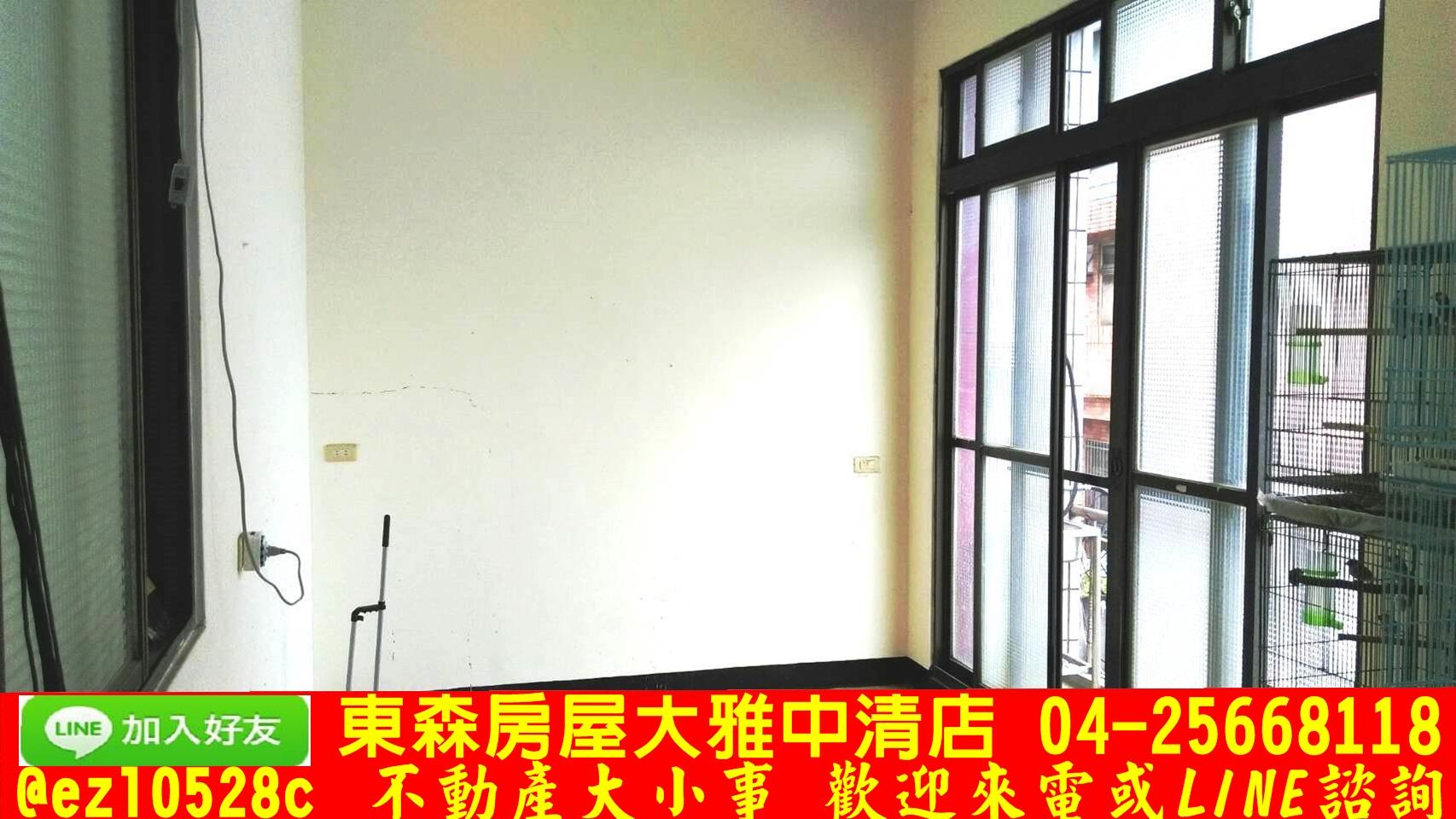 東森房屋大雅中清店-小資2樓透天