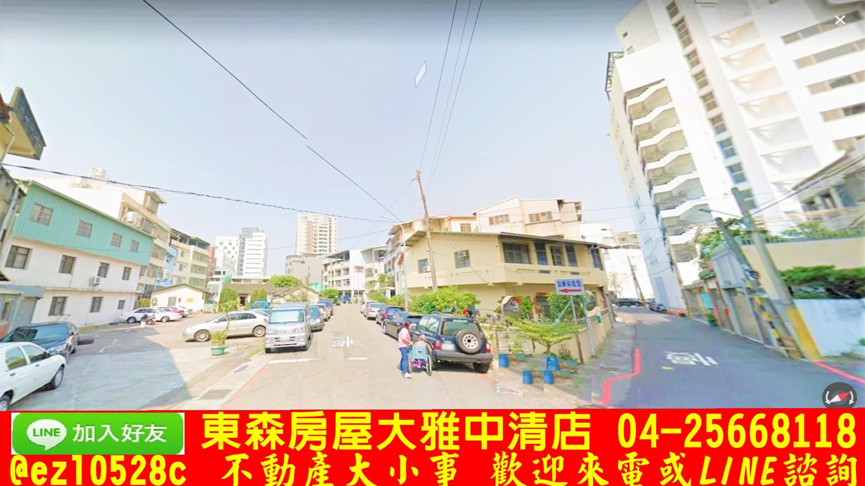 東森房屋大雅中清店-逢甲建地