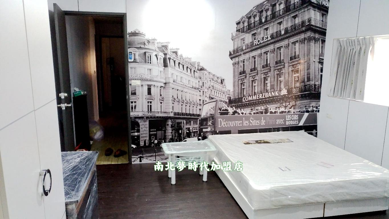 ~*☆中西區西門路 - 西門▲窗店面+5套房
