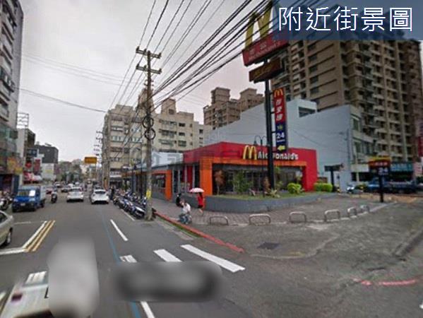 竹北三民路麥當勞店面