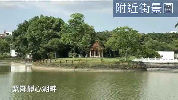 竹科昌益文境三房平車